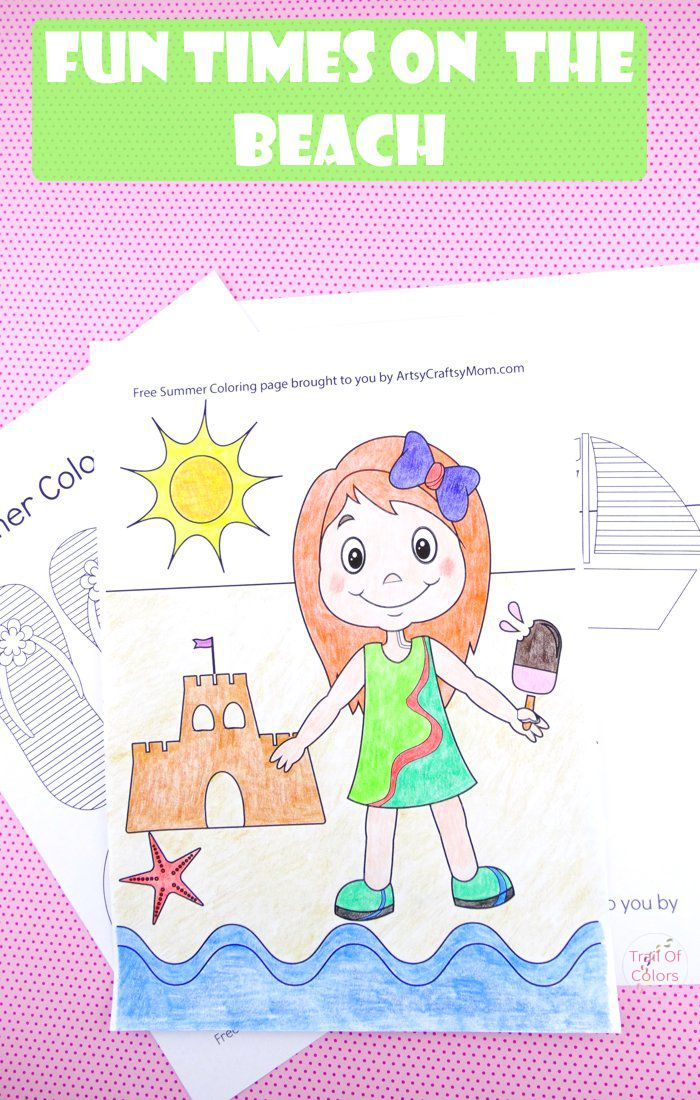 Free Summer Coloring Page for Kids